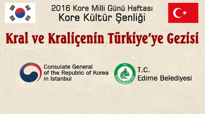2016 Kore Milli Günü Haftası Kapsamında İstanbul Edirne ve Kocaeli'de Sergi Açılacak