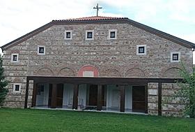 ST. KONSTANTİN VE ELENA BULGAR ORTODOKS KİLİSESİ